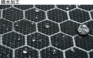 シート表皮の撥水加工