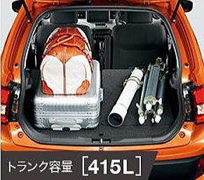 トランク容量415L