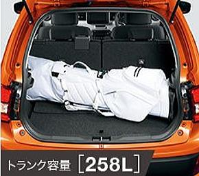 トランク容量258L