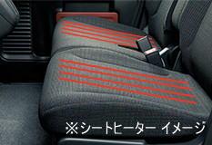 座面を温めるシートヒーター