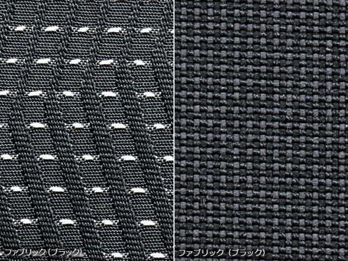 """180S・150X/""""Sパッケージ""""/""""Cパッケージのシート表皮(ブラック)180S・150X/""""Sパッケージ""""/""""Cパッケージのシート表皮(ルージュ)"""