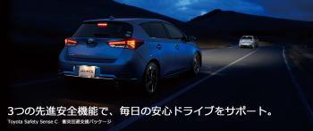トヨタセーフティセンスC イメージ画像