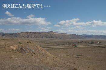 ジムニー4WDの登板・降板時(荒れた山道のイメージ画像)