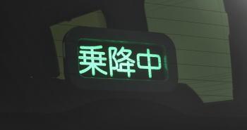 エスクァイアの乗降中表示器