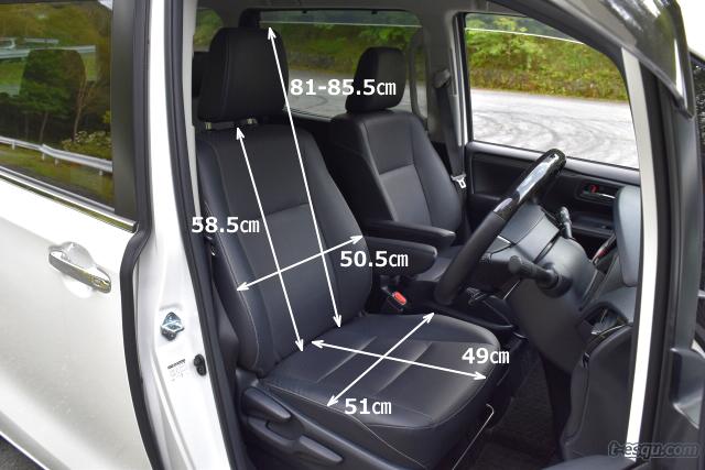 エスクァイアの運転席シートの寸法
