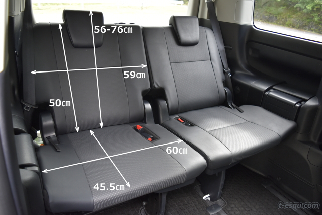 エスクァイアのサードシートの寸法