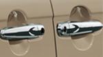 ムーヴキャンバスGメイクアップSAⅢのメッキドアアウターハンドル