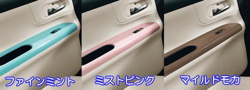 ムーヴキャンバスGメイクアップSAⅢの内装カラーリング