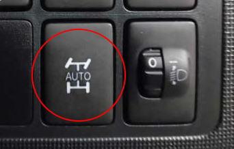 ポルテのアクティブコントロール4WDスイッチ