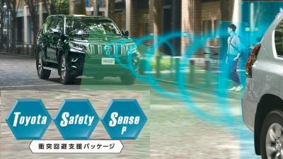 トヨタセーフティセンスPイメージ画像