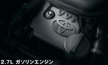 2.7Lガソリンエンジン