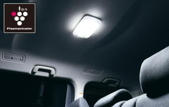 プラズマクラスター搭載LEDルームランプ