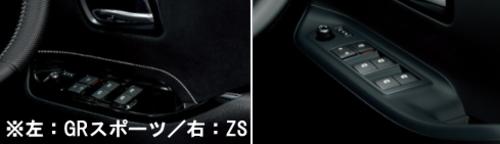 ベース車のZSとの比較