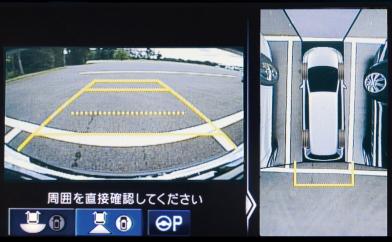 オデッセイのマルチビューカメラシステム