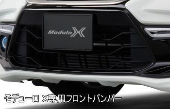 ステップワゴンモデューロX専用フロントバンパー