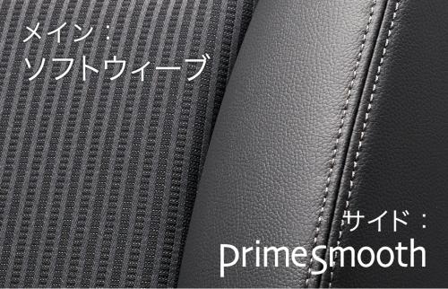 フィットのシート表皮・デザインハイブリッドL/15XL(ブラック・コンビシート)