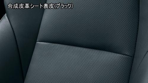 合成皮革シート表皮(ブラック)