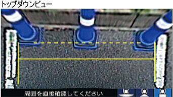 リアワイドカメラシステム(カラーCMOSカメラ約120万画素) 29,160円