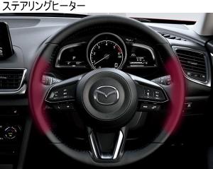 15S プロアクティブ/15XD プロアクティブならドライビング・サポート・パッケージ