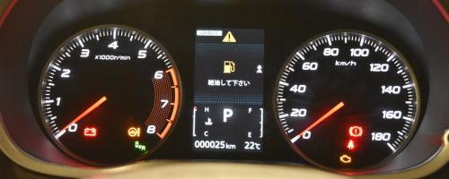 エクリプスクロスの燃費イメージ