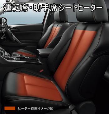 本革シート+運転席パワーシート&運転席・助手席シートヒーター
