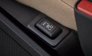 運転席・助手席シートヒータースイッチ
