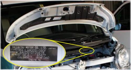 ムーヴキャンバスのコーションプレートの位置は、ボンネットを開けた右側、バッテリーの奥に貼付されている