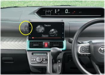 USBソケット(運転席、1口)