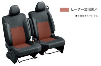 タント4WD車のシートヒーター