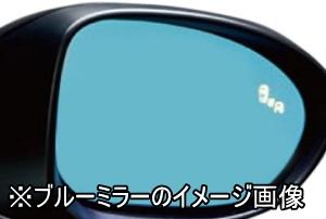 マツダ3のブルーミラーのイメージ画像