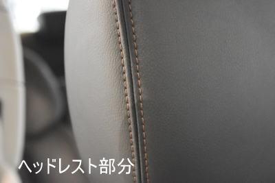 プレミアムアーバンクロム/プレミアムの運転席ヘッドレスト部分の質感