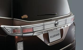 エルグランドのバックドアガーニッシュ