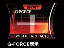 ジュークのセンターコンソールのディスプレイにG-FORCEを表示
