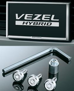 ヴェゼルのライセンスフレーム+ナンバープレートロックボルト