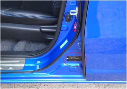 フィットのコーションプレートは助手席側のセンターピラー下方に貼付