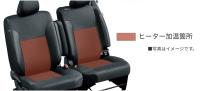運転席/助手席シートヒーター(※MOP)
