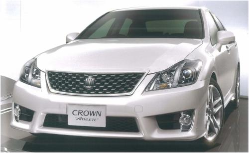 クラウンを新車から7年(3回目の車検)で売った場合の買取相場は?