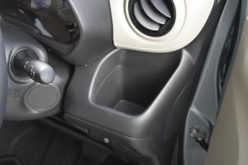 デイズの運転席側のカップホルダー