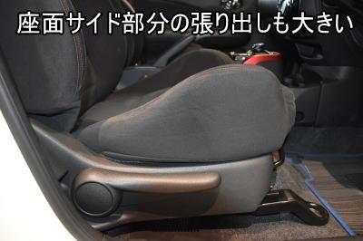 e-POWERニスモのシートの厚み