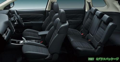 アウトランダーPHEVの内装・車内空間