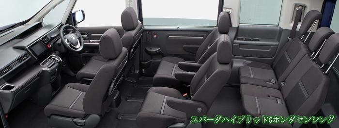ステップワゴンの内装・車内空間(ハイブリッド)