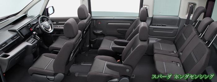 ステップワゴンの内装・車内空間(ガソリン車)